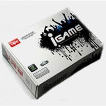 電子包裝盒-大連包裝