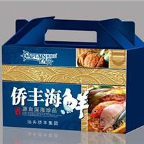 海參包裝盒-大連包裝禮盒