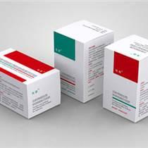 藥品盒包裝設計