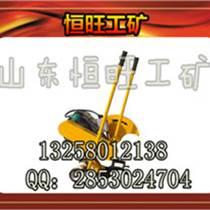 苹果彩票pk10设备内燃锯轨机电动切轨机 还有更多产品欢迎点击