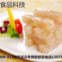 銀川天燁食品不融化皮凍粉供應不二之選