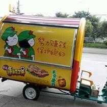 厂家供应最新移动早餐车价格优惠