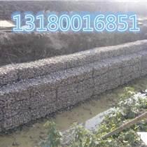 防洪護堤賓格石籠擋墻 水利工程建設賓格網箱 岸坡加固賓格網墊