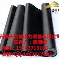 惠州10kv絕緣橡膠板廠家/5mm膠墊機場配電室專用絕緣膠墊