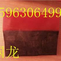 橡胶制品厂多规150x16,250x16平板防溢裙板