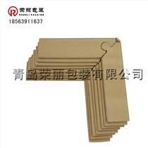 纸制品生产商专业供应扬州邗江区带扣纸箱纸板护角