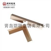 热销推荐优质环保防水包装护角 扬州广陵区厂家直销