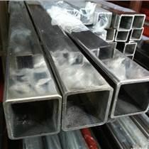 佛山佛山不銹鋼管不銹鋼工業管201 304 316L不銹鋼管材/管件佛山興大業不銹鋼有限公司