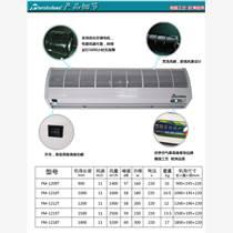 FM-1215T風幕機鋁1.5米超市商場 風簾機空氣幕空氣門自然風