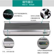 電熱1209S-3D/Y5G風幕機鋁合金冷暖空氣幕0.9米遙控