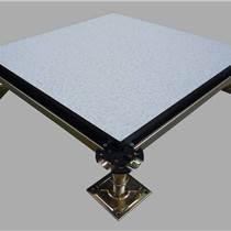 全鋼防靜電活動地板