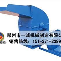 郑州一诚机械直供全自动玉米秸秆粉碎设备|木材锯末粉碎机|饲料粉碎机