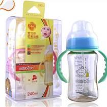 倍喜240ml宽口弧型PPSU奶瓶