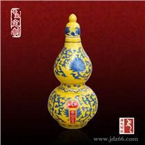 陶瓷藥罐 青花瓷罐 陶瓷罐定制