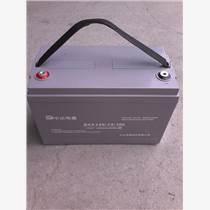 廣東廣州中達電通蓄電池代理商廠家批發價機房電源系統設備