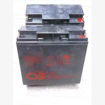 臺灣CSB蓄電池廣東代理商批發價12V17AH電源系統