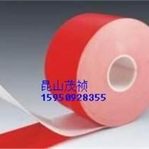 塑鋼板雙面膠帶 空調擋風板雙面膠帶