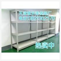 天津貨架天津中型倉儲貨架歡迎訂購