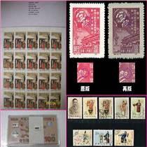 T9乡村女教师邮票值多少钱