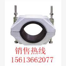 鋁合金高壓電纜固定夾JGH-0廠家報價