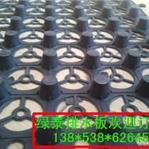金昌片材塑料排水板16車庫塑料排水板施工+土工布