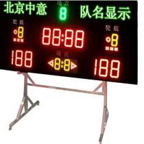 排球比赛计时记分系统