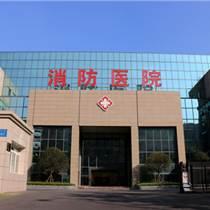 武警重慶消防總隊醫院介紹內分泌失調的危害