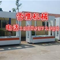 供应木工冷压机床 油压式冷压机、木工冷压机 质优价廉