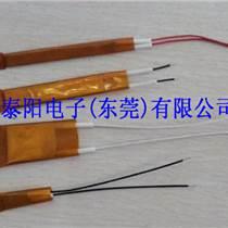 直發器PTC加熱芯 發熱芯 泰陽價格批發