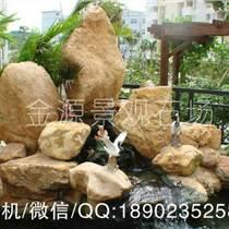 供应园林造景黄蜡石、可用于鱼池假山、水系驳岸溪流石