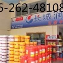 根据实际:泰州市长城中负荷ckc齿轮油of销售处