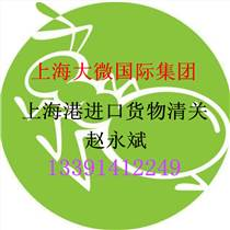 上海港黄麻线清关    上海港报关黄麻线