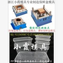 湖南塑料模具 卡板箱模具 周轉卡板箱模具 注塑模具 收納箱模具