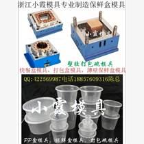 黄岩注塑模 注塑餐具盒模具/注塑快餐?#36141;?#27169;具哪里做的好