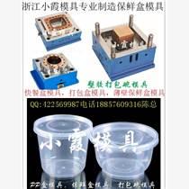 山東塑料箱子模具 周轉藍子模具 膠箱子模具 塑膠箱子模具