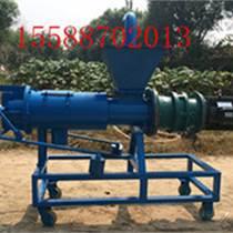 貴州畜牧新型固液分離機LH-280
