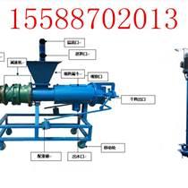 河北畜牧新型固液分離機LH-280
