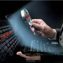 2016年上海IT外包服務五大趨勢 奕奇IT運維帶來新的趨勢 公司電腦、網絡維護維修服務