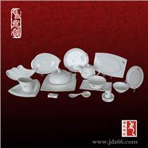 定制陶瓷餐具,定制陶瓷禮品餐具,陶瓷餐具套裝定做廠家
