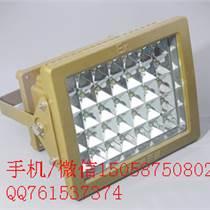 led防爆壁燈50w,50wled防爆壁燈