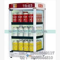 飲料食品售賣機|自動飲料售賣機|投幣飲料售賣機|投幣飲料柜