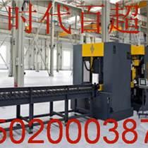 萊蕪H型鋼數控鎖口銑床 數控鎖口機時代百超