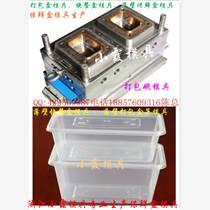 浙江專做注塑模具廠 駿捷FSV車門板內飾塑料件模具公司
