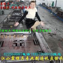 浙江1.1m棧板模具 叉車棧板模具,雙面塑膠棧板模具生產