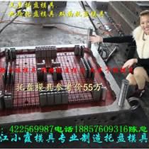 專業田子托盤模具 塑料九腳托盤模具 1米2注射平板托盤模具 1米4塑料托盤模具工廠