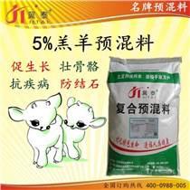 育肥羊肉羊養殖技術