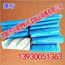 邯郸篷布价格好塑料|编织袋|【向葵塑料包装】