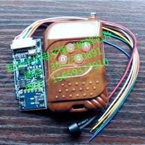 全國教練車軍潤卡機電子圍欄芯片突破GPS信號發生器