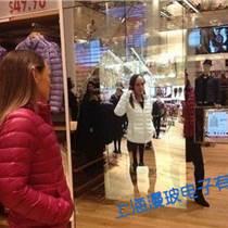 虚拟试衣镜玻璃