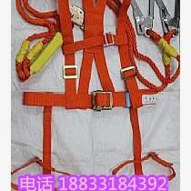 电工施工安全带【使用年限】双背双保险安全带【高清图】